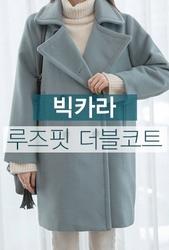 2018新款韩国服装whitefox品牌时尚流行魅力大衣(2018.1月)