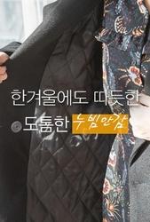 2018新款韩国服装whitefox品牌时尚魅力长款大衣(2018.1月)