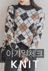 2018新款韩国服装whitefox品牌时尚格纹魅力针织衫(2018.1月)
