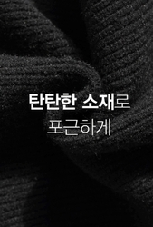 2018新款韩国服装whitefox品牌时尚流行针织长裙(2018.1月)