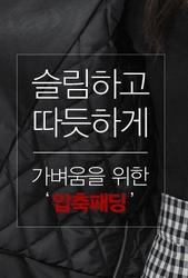 2018新款韩国服装whitefox品牌时尚流行帅气夹克(2018.1月)