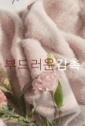 2018新款韩国服装whitefox品牌时尚优雅魅力开襟衫(2018.1月)