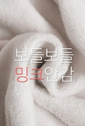 2018新款韩国服装whitefox品牌时尚流行舒适连帽卫衣(加绒)(2018.1月)