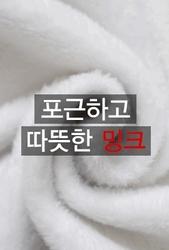 2018新款韩国服装whitefox品牌时尚流行魅力开襟卫衣(加绒)(2018.1月)