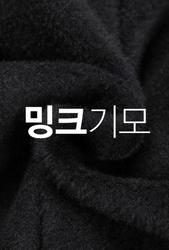 2018新款韩国服装whitefox品牌时尚连帽长款开襟卫衣(加绒)(2018.1月)