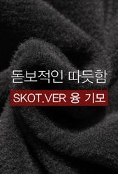 2018新款韩国服装whitefox品牌时尚流行帅气卫衣(加绒)(2018.1月)